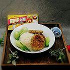 莲藕饼咖喱饭