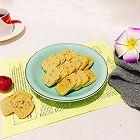 山楂燕麦红薯饼干