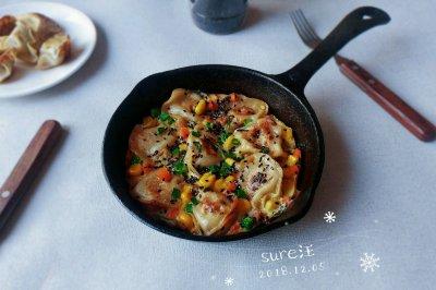 葱麻杂菜煎蛋饺