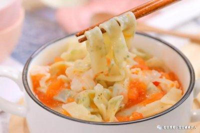 蔬菜虾仁夹心面宝宝辅食食谱