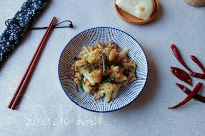 葱椒醋豉油菜花