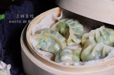 年夜饭久财三鲜蒸饺