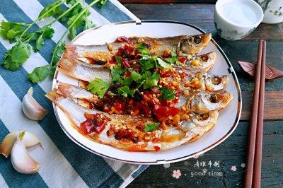 一锅二吃快捷清蒸咸鱼