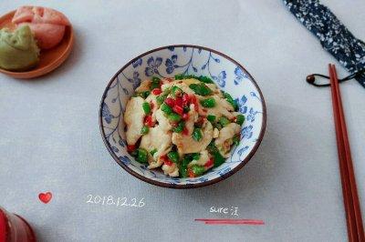 葱姜甜酒椒椒鸡