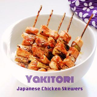 日式鸡肉串