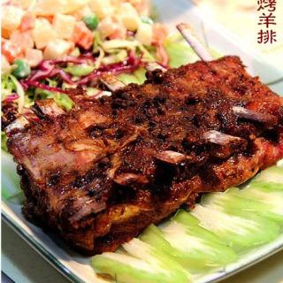 中西合璧香酥烤羊排