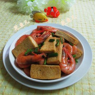 老豆腐烧鲜虾