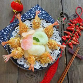 金丝沙拉凤尾虾