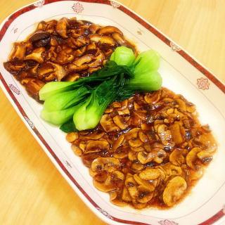 蚝油双菇菜心