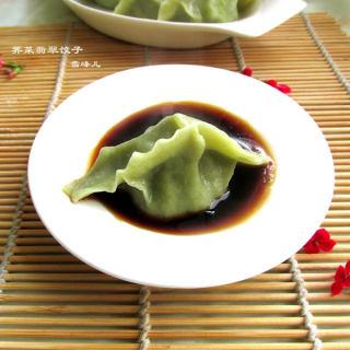 荠菜翡翠饺子