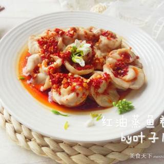 红油蒸鱼卷