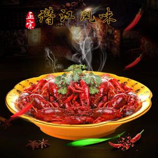 正宗潜江油焖大虾