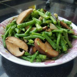 香菇炒长豆角