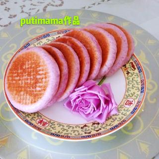 创意紫薯苏子饼