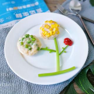 双色鳞虾饼