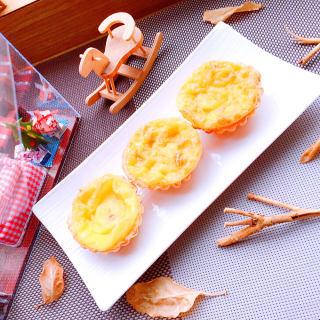 千奇百味酥皮蛋挞