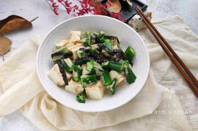 小清新凉菜海苔秋葵拌豆腐