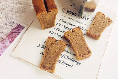 咖啡磅蛋糕(