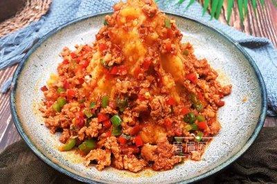 网红火山土豆泥