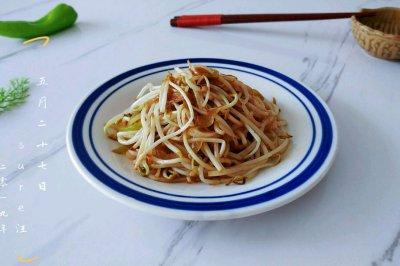 椒椒油醋烹豆芽