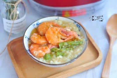 鲜虾芦笋粥