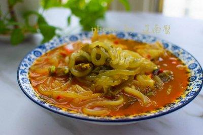 酸菜鱼头锅