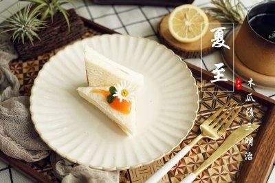 夏至木瓜渍三明治