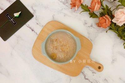 樱桃银耳小米粥