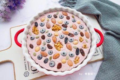 蓝莓坚果酸奶冻