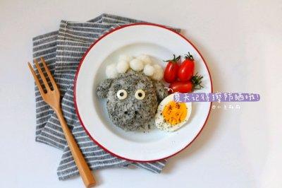 小羊肖恩饭团