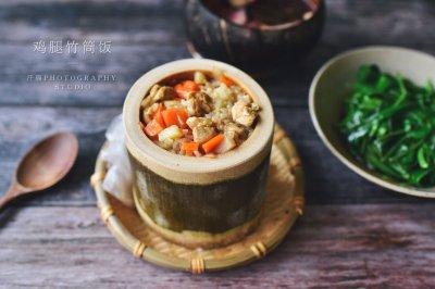 鸡肉糙米藜麦竹筒饭