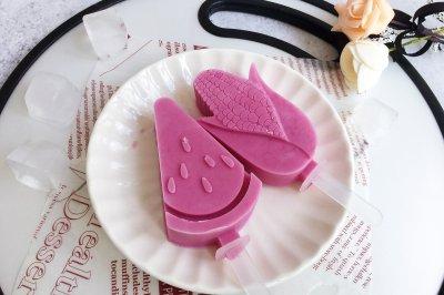 紫薯酸奶雪糕健康美味无冰茬