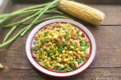 叉烧玉米豆角丁