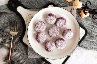 超Q弹好吃的紫薯糯米糍