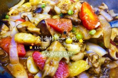 川香什锦咖喱鸡