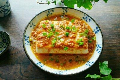 茄汁肉末蒸豆腐