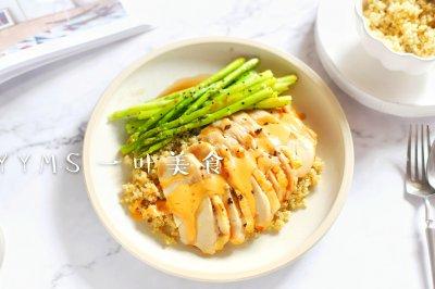 芦笋鸡胸肉藜麦沙拉