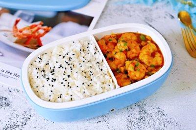 咖喱虾仁便当