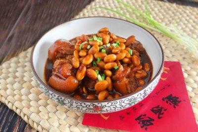 红烧猪脚炖黄豆满满的胶原蛋白