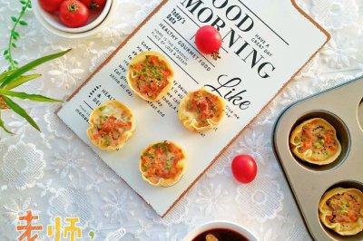 饺子皮烤肉蔬菜塔