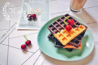 美味营养且低脂的早餐粗粮双色华夫饼