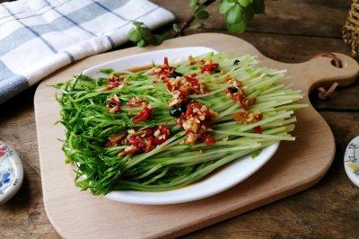 剁椒凉拌豌豆苗健康美味又爽口的小凉菜