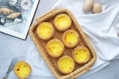 葡式蛋挞无淡奶油、全蛋