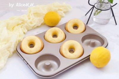 柠檬甜甜圈