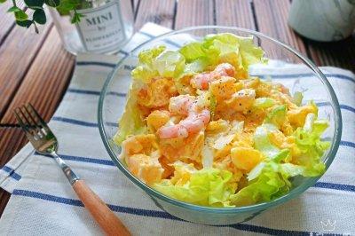 香橙甜虾沙拉