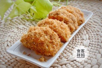放学零食系列:香葱肉松小贝