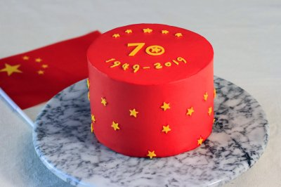 国庆70周年庆典蛋糕