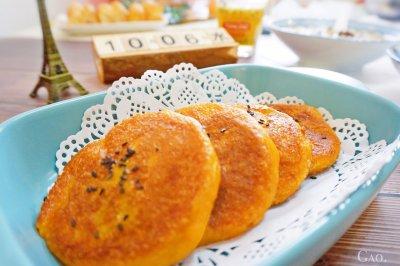香甜软糯南瓜饼