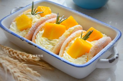 芒果抱抱蛋糕