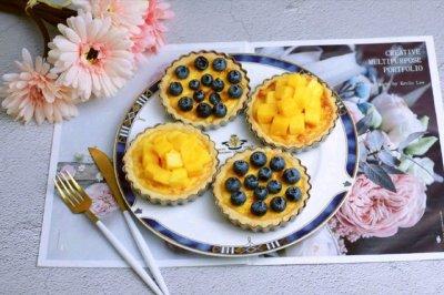 水果曲奇蛋挞